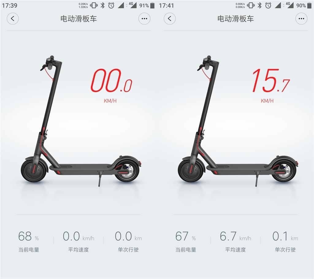 看看这车溜不溜:小米米家电动滑板车体验评测的照片 - 21