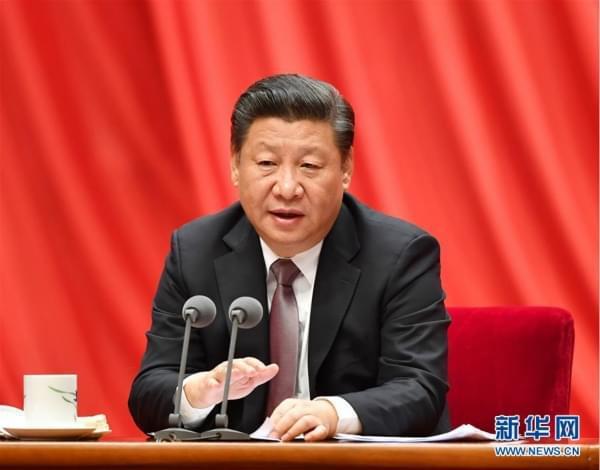 2016反腐肃纪年度观察:不敢腐的目标初步实现 不能腐的制度日益完善