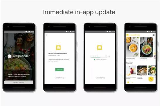 不久以后,安卓应用在更新过程中也能继续使用