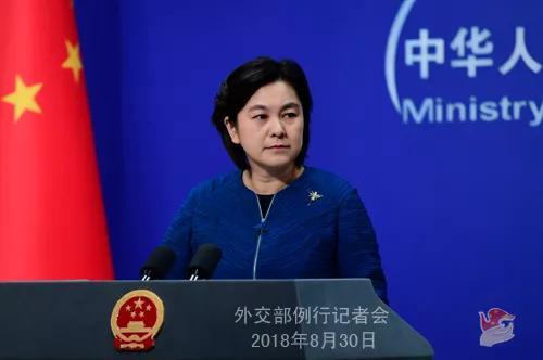 """又是他要制裁""""侵犯新疆人权""""中国官员 中方回怼"""