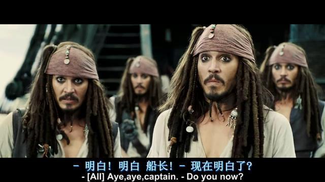 杰克船长有几个好妹妹?深扒加勒比海上的大叔