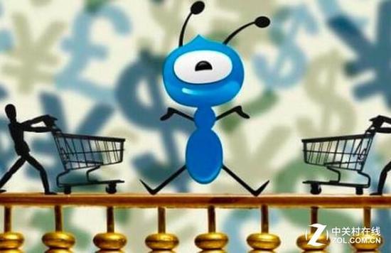 官方:蚂蚁花呗不会影响个人征信记录