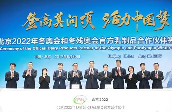 """伊利成就中国乳企""""全球第一"""" 签约北京冬奥助力健康中国"""
