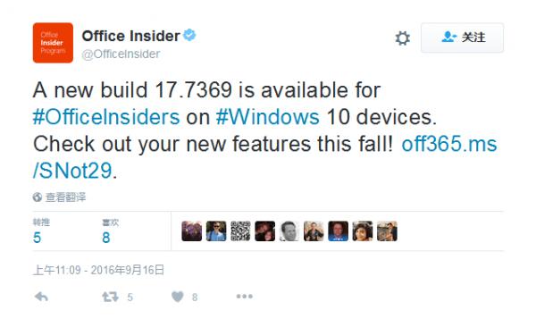Office Insider v17.7369发布下载的照片