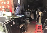 山寨电视机如何从广州番禺大石走向电商平台