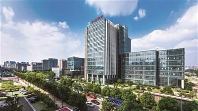 中冶华天: 转型升级 迈上产业新起点