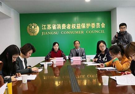 江苏发布退改签费用高约谈结果:承诺不加收费用