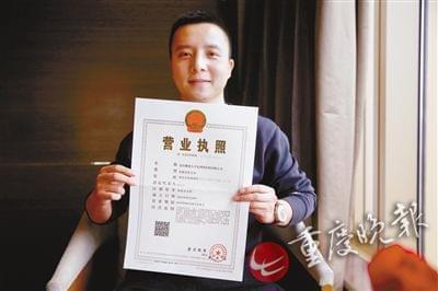 """小伙开公司取名""""赚他几个亿"""" 源于王健林一句话"""