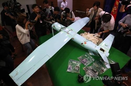 """韩国军方""""解剖""""朝鲜无人机:用7国零件 续航能力强"""