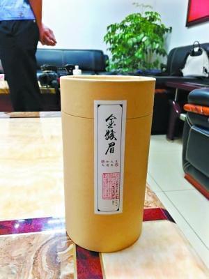 茶庄白富美称与后妈打赌卖茶争家产 骗男子1.1万