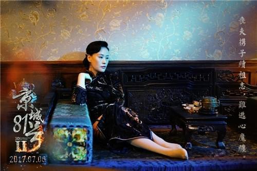 《京城81号2》阵容抢眼 邬君梅诠释惊悚角色获赞