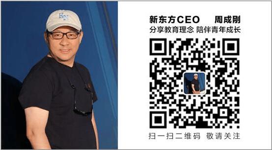 关注微信号:zhouchenggang311  获取更多精彩内容