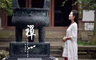 佛教故事:【念佛的女人】