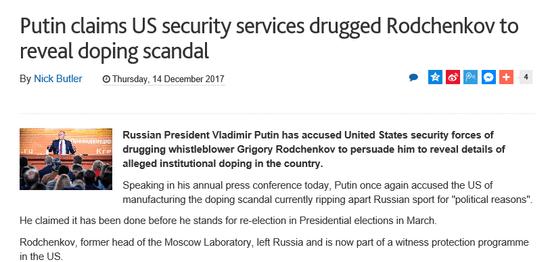 普京:美国控制禁药丑闻告密者 想给俄大选找麻烦