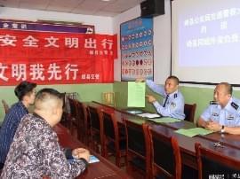 绛县交警:警察蜀黍约谈外卖小哥