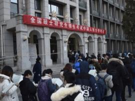 """""""研究生教育大国""""中国排名世界第二"""