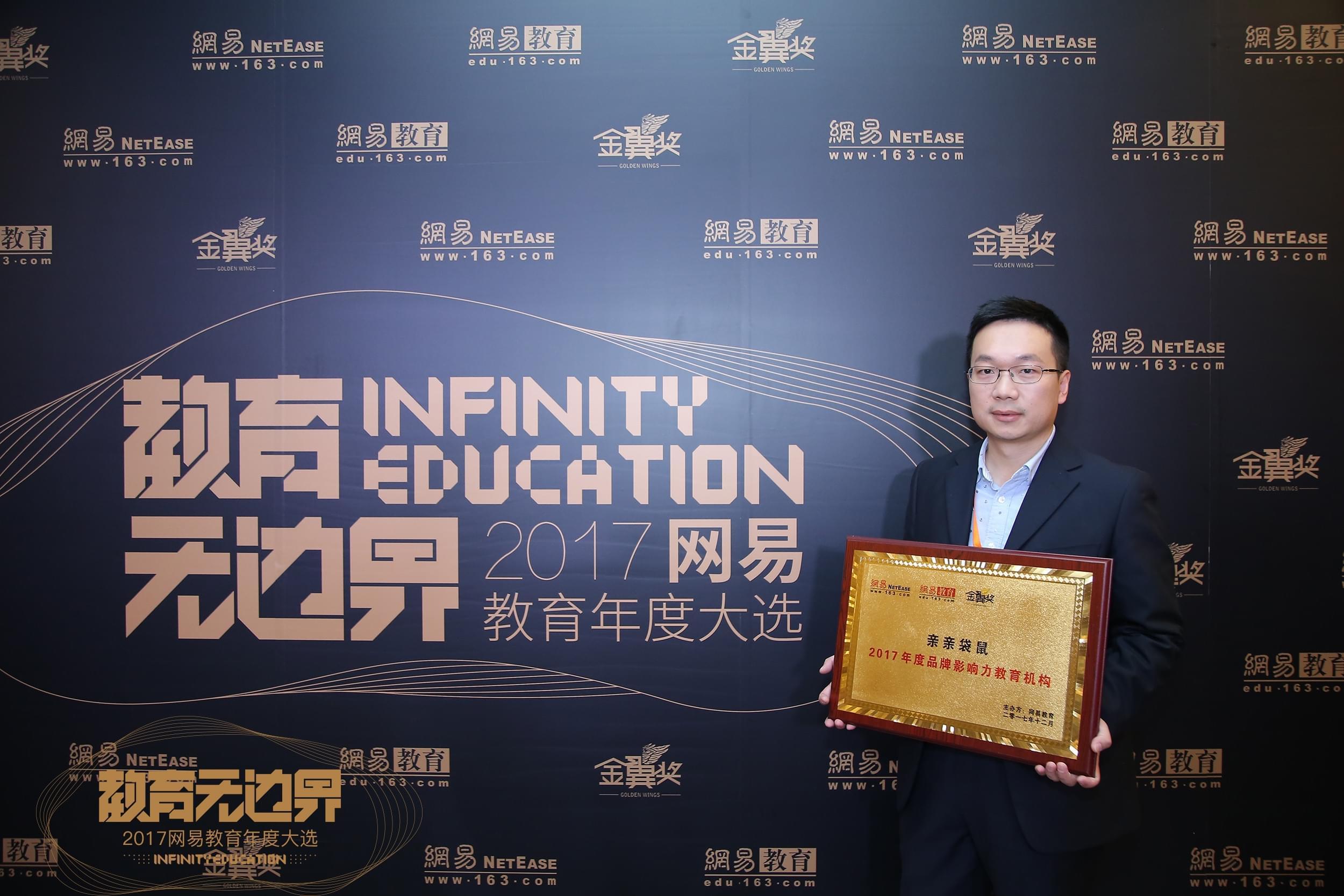 亲亲袋鼠刘春晓:让早教行业更洁净、更纯粹