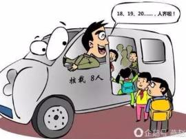 邯郸一救护车变黑校车竟塞入20个孩子