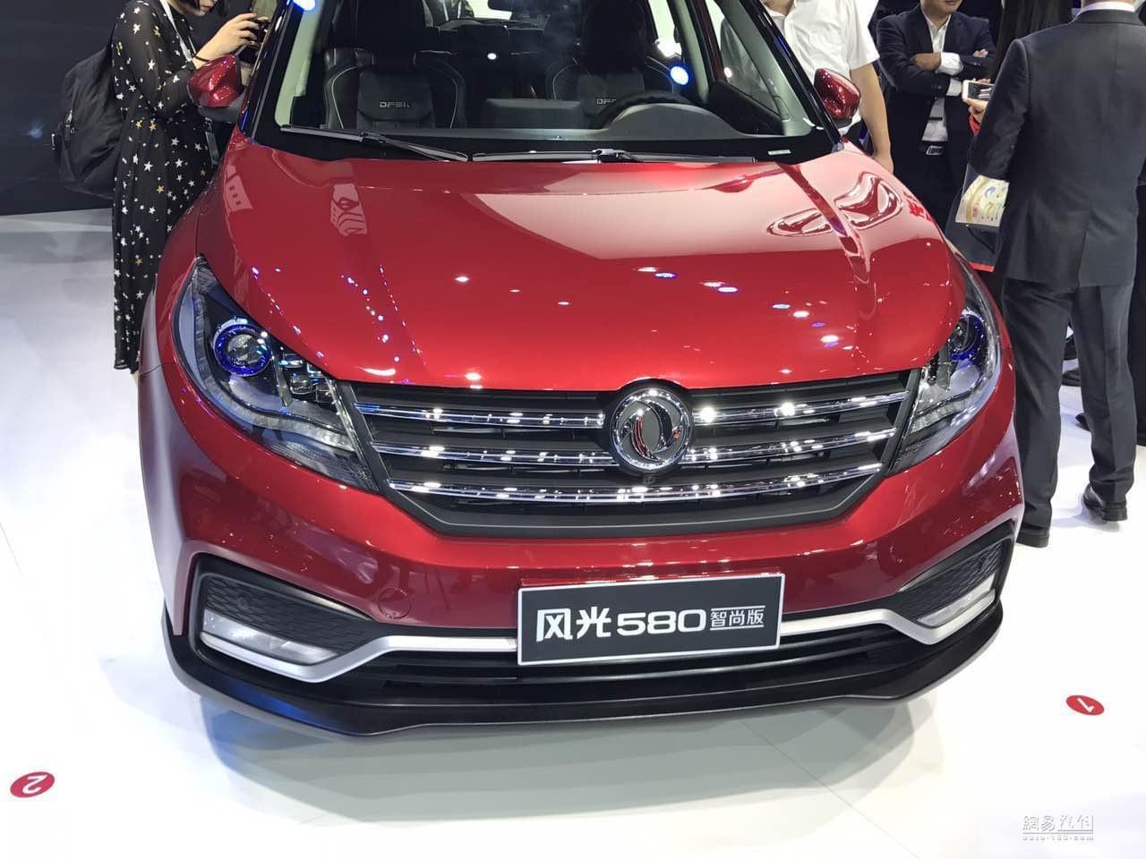 2017上海车展:东风风光580智尚版车型