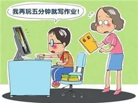 """宜昌一小学 百名家长聊""""网络时代咋带孩子"""""""