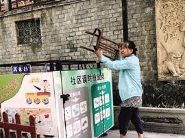 广州百个小区下月开始强制垃圾分类 这些你需要知道