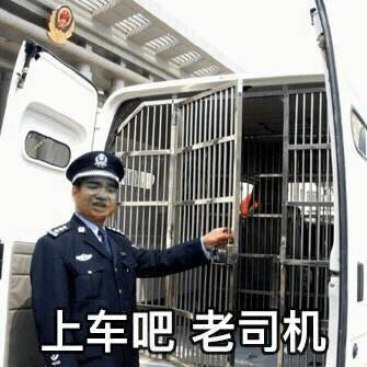 每日轻松一刻:台湾男人是如何熬过这一千年的?图片