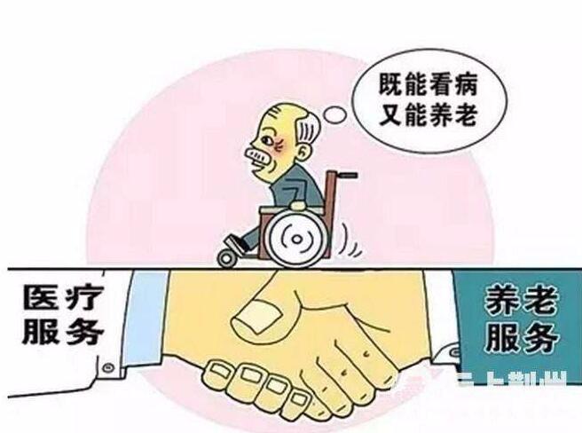 荆州老龄化率为22.5% 如何推进医养结合?