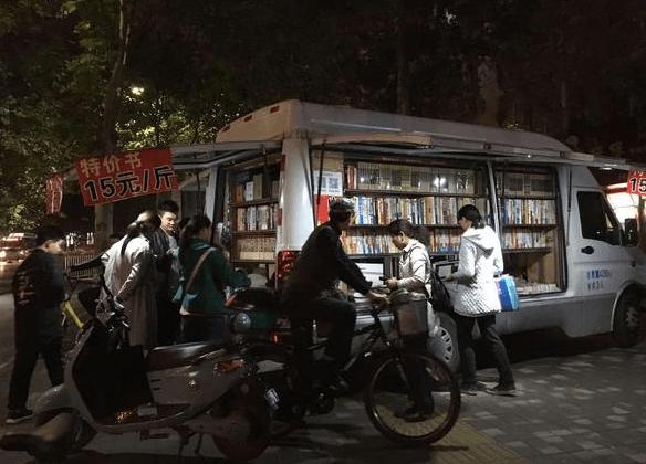 """郑州深夜现""""流动图书馆"""" 15元/斤多人购买"""