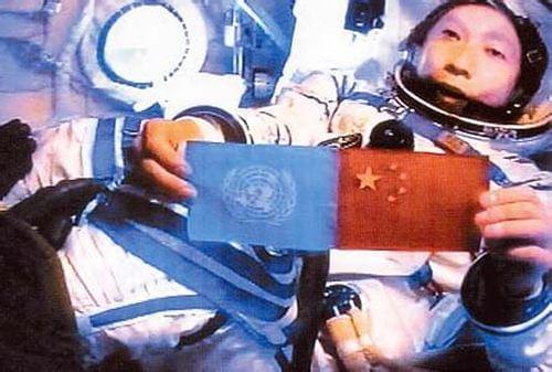 中国航天大事记:神舟五号的首次载人飞行