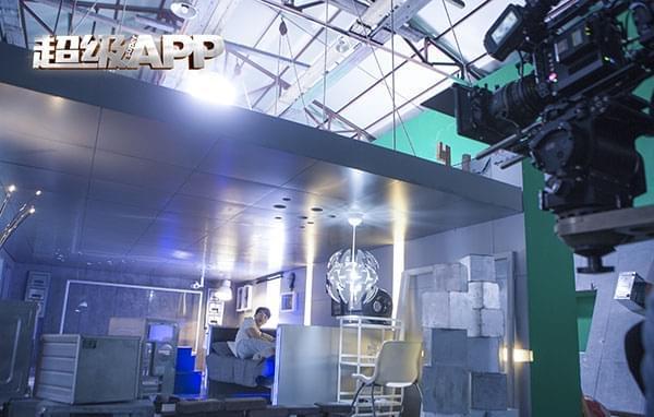 秦岚出品超千万级网大_亿元电影班底打造《超级APP