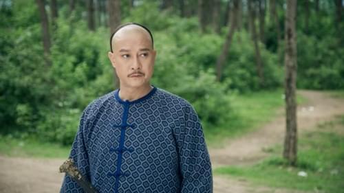 刘锡明清装剃头首秀 为艺献身《龙珠传奇》