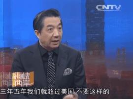 张召忠:美国科技停留20年不发展 中国也追不上