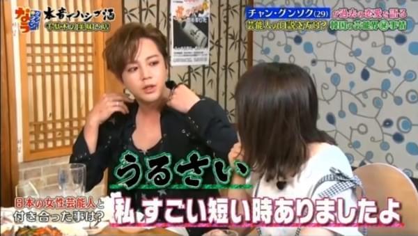 AKB48成员质疑张根硕整容 粉丝吐槽:你先照镜子