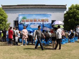 """""""五一""""期间泰州旅游火爆 游客不文明现象频出"""