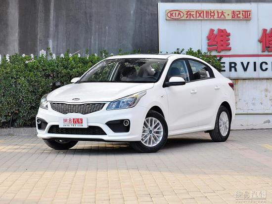 两款车型/7.79-8.89万 起亚K2特别版上市
