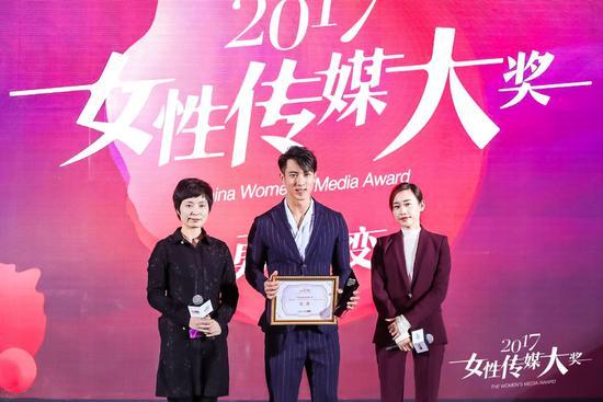 2017年女性传媒大奖年度成就男性榜样:吴尊