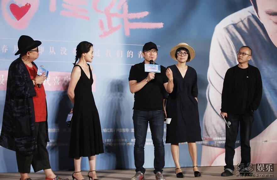 《我心雀跃》首映现场突发跳闸 青年导演组团站台