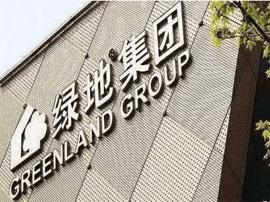 中国企业500强榜单揭晓 绿地集团列房地产第一