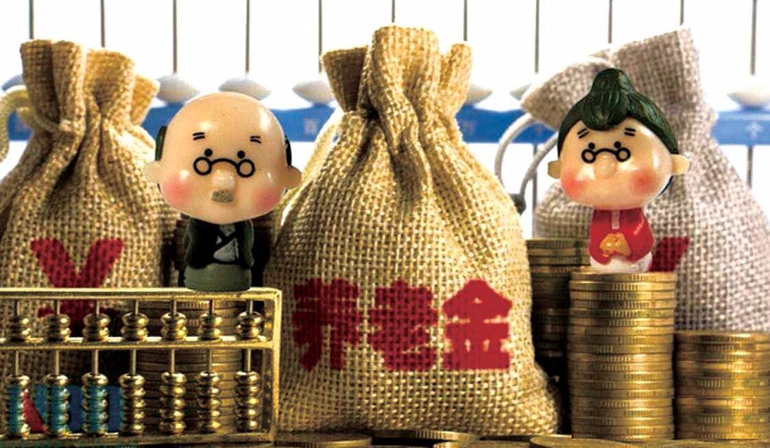 荆州去年共发放基本养老金33.7亿元 发放率100%