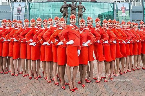 俄罗斯航空与曼联有着长期合作(图片来源见水印)