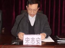 """广西一局长被控受贿1877万 曾陷""""马赛克""""风波"""
