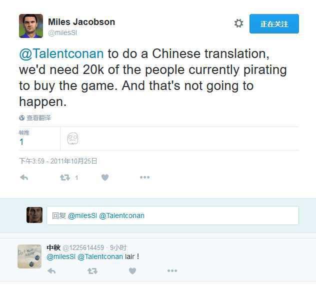 """游戏易世界:古墓丽影到三国全战 国外大厂的""""中国化"""""""