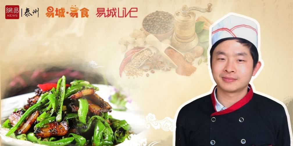 《我的拿手菜》探秘杭椒小炒肉的神秘配方