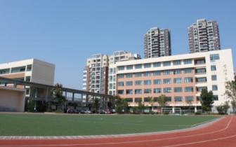 """教育部与湖北省签署""""双一流""""建设高校共建协议"""