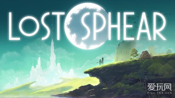 找回记忆!SE新作RPG《LOST SPHEAR》正式发售