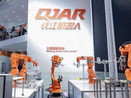 """新""""智""""造  钱江机器人战略发布聚焦""""科技强国"""""""