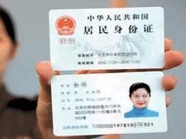 身份证、户口簿、护照丢失补办攻略 唐山人快看看