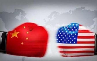 中方代表团下周访美 双方寻求共识打开新窗口