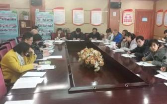 中共青岛第23中学党支部扎实开展组织生活会与民主评议