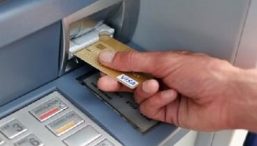 央行新规牢筑账户保护盾 转账业务有了保险闸